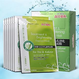 Hộp 8 miếng Dr Morita Đài Loan - Mặt nạ Tràm Trà ngừa mụn Tea Tree & Kakorot Treatment& Brightening Essence hộp