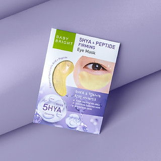 Mặt nạ săn chắc da mắt Baby Bright 5Hya & Peptide Firming Eye Mask 2.5g x 2pcs (1 Pairs)