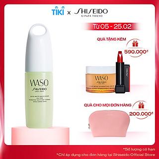 Sữa Dưỡng Da Shiseido Waso Quick Matte Moisturizer Oil-Free (75ml) - 13960