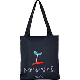 Túi Vải Đeo Vai Tote Bag Chồi Non Đen XinhStore