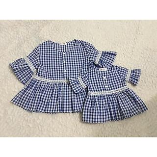 Set áo kẻ mẹ và bé phối zen thiết kế