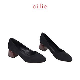 Giày cao gót nữ da lộn mũi vuông cao 5cm Cillie 1219