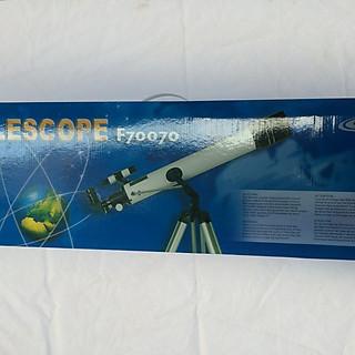Kính thiên văn Vega D70F700 (hàng chính hãng)