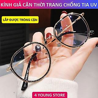 Kính gọng cận thời trang Unisex phong cách Hàn Quốc - Kính không độ 4 Young Store 044