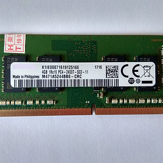 RAM Laptop DDR4 4GB Bus 2400 MHz