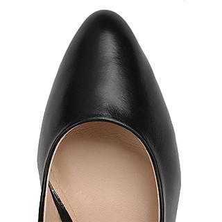 Giày Cao Gót Nữ Đông Hải G7138