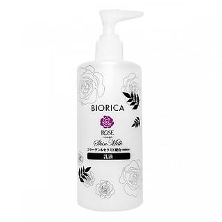 Sữa dưỡng ẩm làm mềm da Biorica Rose Nhật bản nội địa Tặng ngay 1 kính thời trang