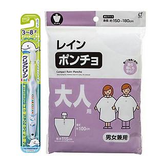Combo phụ kiện dã ngoại cho bé: Áo mưa + bàn chải đánh răng (3-8 tuổi) - Hàng nội địa Nhật