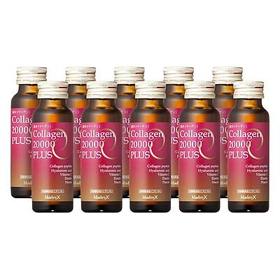 Thực Phẩm Chức Năng Nước Uống Làm Đẹp Da Collagen 20000 Plus Ex:Beaute (10 Lọ x 50ml)