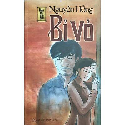 Danh Tác Việt Nam - Bỉ Vỏ
