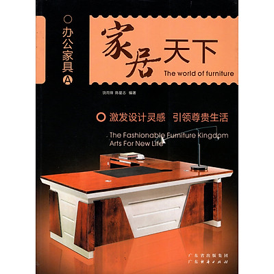 Cataloge Gỗ 6 Mẫu - The World Of Funiture (Tập 3)