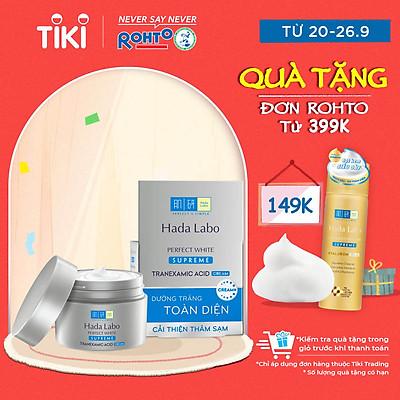 Kem dưỡng trắng toàn diện Hada Labo Perfect White Supreme Cream (50g)