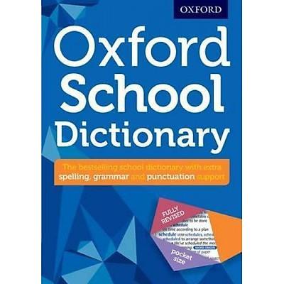 Từ điển tiếng Anh - Oxford School Dictionary