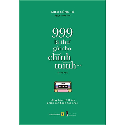 Sách Song Ngữ: 999 Lá Thư Gửi Cho Chính Mình - Mong Bạn Trở Thành Phiên Bản Hoàn Hảo Nhất (P.2)
