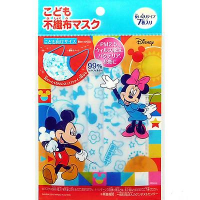 Khẩu trang 3 lớp an toàn cho bé và cốc giữ nhiệt màu ngẫu nhiên - Nội địa Nhật Bản