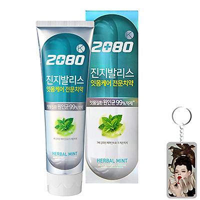 Kem đánh răng diệt khuẩn 99% Herbal Mint tình chất bạc hà Hàn Quốc 120g kèm móc khoá