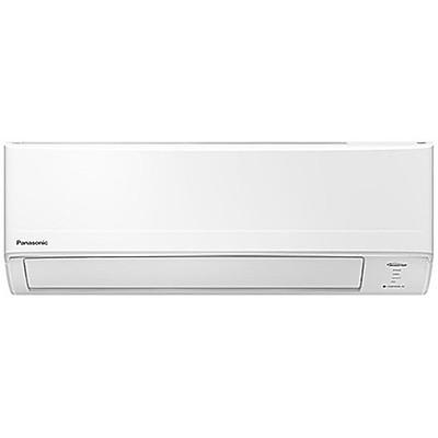 Máy Lạnh Inverter Panasonic CU/CS-XPU18WKH-8 (2.0HP) - Hàng Chính Hãng - Chỉ giao tại HCM