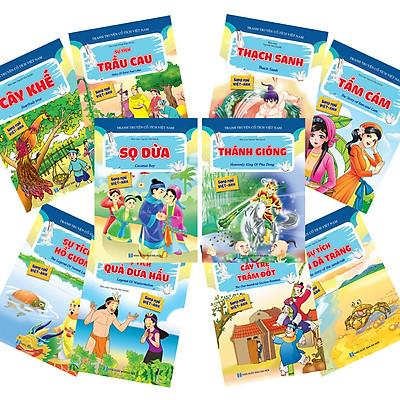 Full Combo 10 cuốn Truyện Cổ tích
