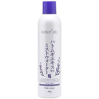 Xịt khoáng trắng da chiết xuất mầm lúa mạch Platinum Label Hatomugi Nhật bản ( 300g- VỎ TÍM)