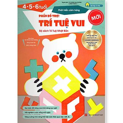 Sách thiếu nhi Nhật Bản - TRÍ TUỆ VUI cho bé 4-5-6 tuổi - Phát triển cảm hứng