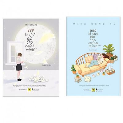 Combo 999 Lá Thư Gửi Cho Chính Mình - Tặng kèm bookmark (Trọn bộ 2 tập)