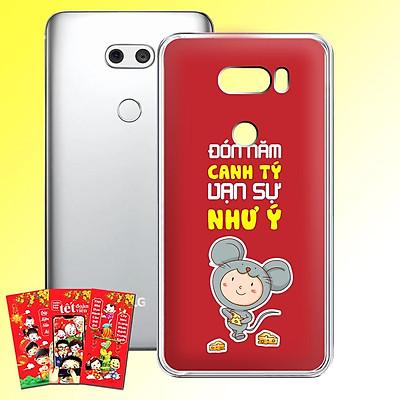 Ốp lưng điện thoại LG V30 - 01253 7973 HPNY 21 - Tặng bao lì xì Phát Tài Phát Lộc - Silicon dẻo - Hàng Chính Hãng
