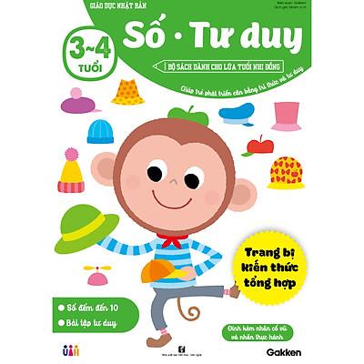 Số - Tư duy (3~4 tuổi) - Giáo dục Nhật Bản - Bộ sách dành cho lứa tuổi nhi đồng - Giúp trẻ phát triển cân bằng tri thức tư duy
