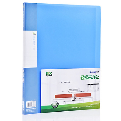 GuangBo 20 pages PP brochure / documentary / archives / office supplies Ruiwen A3120