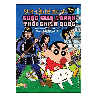 Shin - Cậu Bé Bút Chì Truyện Dài Tập 1: Cuộc Giao Tranh Thời Chiến Quốc (Tái Bản 2019)