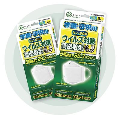 Combo 2 hộp Khẩu trang trẻ em Virus Off - Ohki Nhật Bản thiết kế 3D ôm sát mặt NV-99A 3 miếng