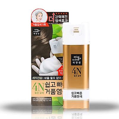 Dầu gội nhuộm tóc bạc thảo dược Mise En Scene nhập khẩu Thái Lan