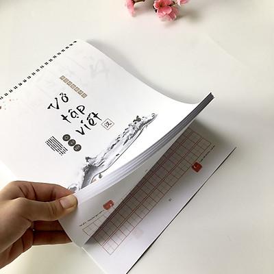 Vở viết chữ Hán ô chữ Điền - Vở tập viết chữ Trung Quốc