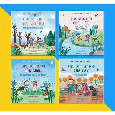 Combo Bé Yêu Khám Phá Tập 1 (Bao gồm 4 cuốn)