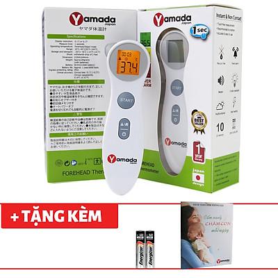 Nhiệt kế điện tử hồng ngoại đo trán Yamada - Đo không chạm chỉ 1 giây: thân nhiệt, sữa, nước tắm và nhiệt độ phòng
