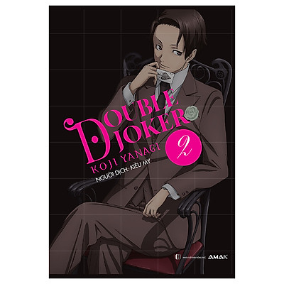 Double Joker (Tập 2)