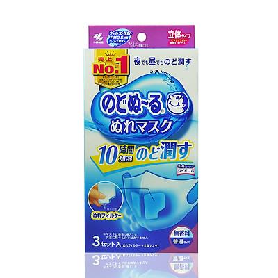 Khẩu trang kháng khuẩn xông mũi họng Kobayashi nội địa Nhật Bản - Tặng kẹo mật ong Senjaku