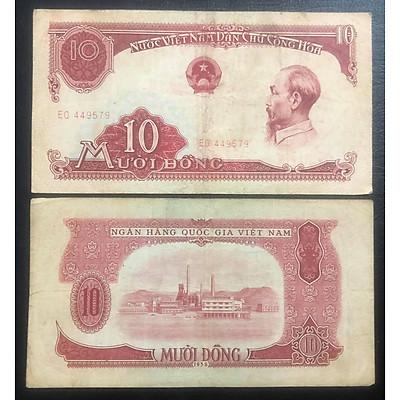 Tiền cổ Việt Nam, tờ 10 đồng cụ Mượt - nhà máy thép ở Thái Nguyên