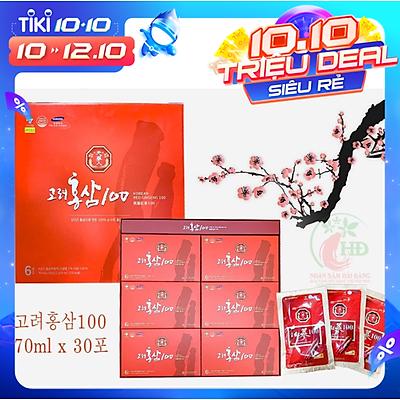 Nước Ép Sâm Nguyên Chất Korean Red Ginseng 100