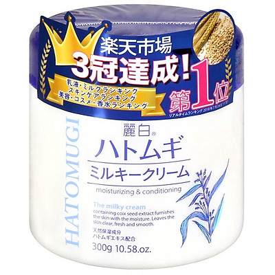 Kem Dưỡng Da Hatomugi làm sáng mềm mịn da Gel (300g) Nội địa Nhật Bản - Tặng kẹo mật ong nguyên chất