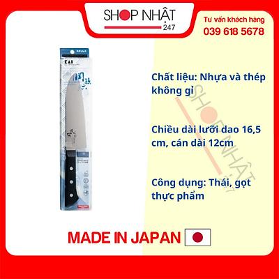 Dao bếp đầu tròn Wakatake KAI 16.5cm nội địa Nhật Bản