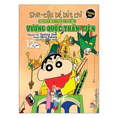 Shin Cậu Bé Bút Chì - Truyện Dài - Tập 12: Chuyến Thám Hiểm Vương Quốc Thần Tiên (Tái Bản 2019)
