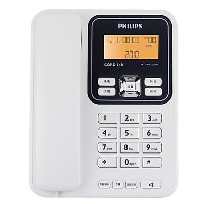 Điện Thoại Bàn Không Dây Philips (PHILIPS) CORD148