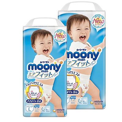 [Combo 2] Bỉm - Tã quần Moony Blue size L Boy 44 miếng (Cho bé 9~14kg)