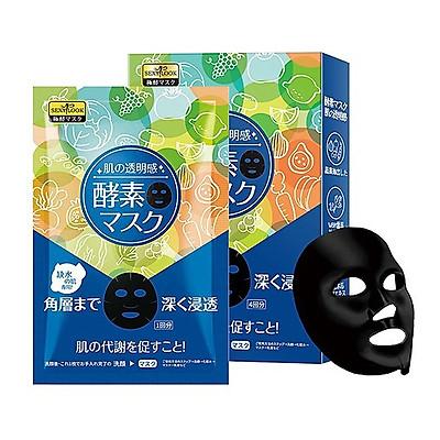 Mặt nạ Sexylook rau củ lên men tự nhiên giúp dưỡng ẩm, cấp nước chuyên sâu hộp 4 miếng