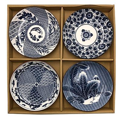 Bộ 4 Đĩa Men Sứ Nhật Giả Cổ, Đĩa Sâu Lòng Phong Cách Nhật, Đĩa Sứ Nhật Cao Cấp
