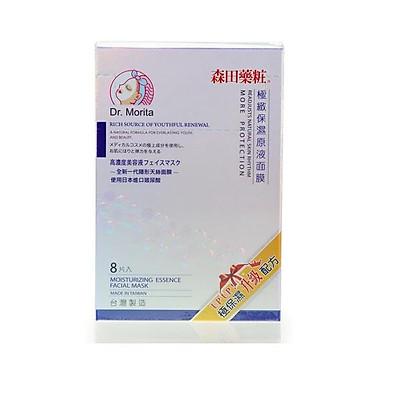 Hộp 8 miếng Dr Morita Đài Loan - Mặt nạ dưỡng ẩm Moisurizing Essence Faccial Mask