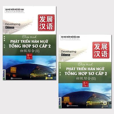 Combo 2 cuốn: Giáo Trình Phát Triển Hán Ngữ Tổng Hợp Sơ Cấp 2 - Tập 1+ Tập 2