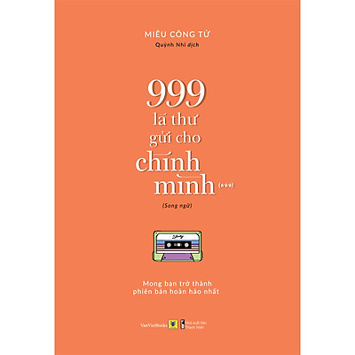 Sách Song Ngữ: 999 Lá Thư Gửi Cho Chính Mình - Mong Bạn Trở Thành Phiên Bản Hoàn Hảo Nhất (P.3)