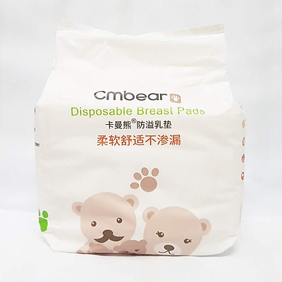 Miếng lót thấm sữa Cmbear