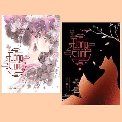 Combo Tiểu Thuyết Ngôn Tình: Đông Cung - Tái Bản (2 Tập) - (Tác Phẩm Văn Học Lãng Mạn / Đặc Sắc)
